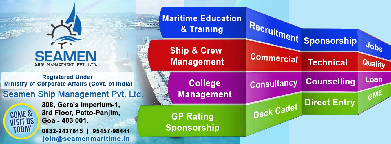 JOIN MERCHANT NAVY 2019-2020 | All INDIA Recruitment Online
